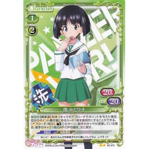 プレシャスメモリーズ 園 みどり子 (U) / ガールズ&パンツァー スペシャルパック|card-museum