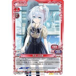 プレシャスメモリーズ 芥川 小代理(レア) ハンドシェイカー(HND01 01-002)|card-museum