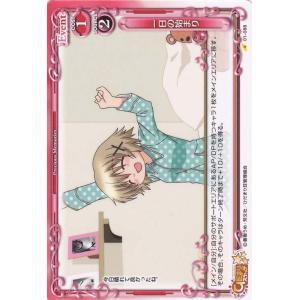 プレシャスメモリーズ 一日の始まり (C) / ひだまりスケッチ|card-museum