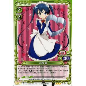 プレシャスメモリーズ 小路綾(R) / ハロー!!きんいろモザイク / シングルカード|card-museum