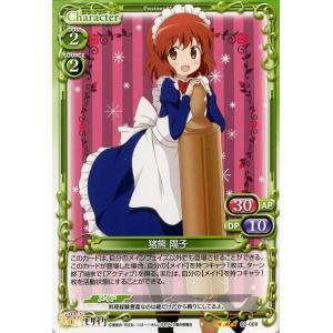 プレシャスメモリーズ 猪熊陽子(R) / ハロー!!きんいろモザイク / シングルカード|card-museum