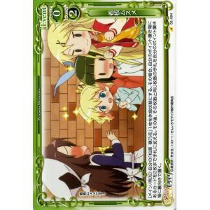 プレシャスメモリーズ 看板ムスメ(C) / ハロー!!きんいろモザイク / シングルカード|card-museum