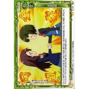 プレシャスメモリーズ 金髪同盟(U) / ハロー!!きんいろモザイク / シングルカード|card-museum