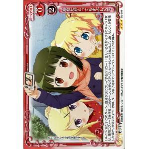 プレシャスメモリーズ あなたがとってもまぶしくて(R) / ハロー!!きんいろモザイク / シングルカード|card-museum