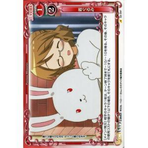 プレシャスメモリーズ 着ぐるみ(C) / ハロー!!きんいろモザイク / シングルカード|card-museum