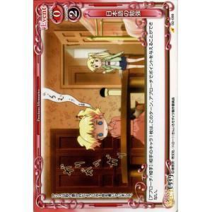 プレシャスメモリーズ 日本語の勉強(C) / ハロー!!きんいろモザイク / シングルカード|card-museum