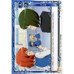 プレシャスメモリーズ グレる(C) / ハロー!!きんいろモザイク / シングルカード|card-museum