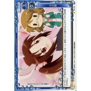 プレシャスメモリーズ うさ耳(C) / ハロー!!きんいろモザイク / シングルカード|card-museum