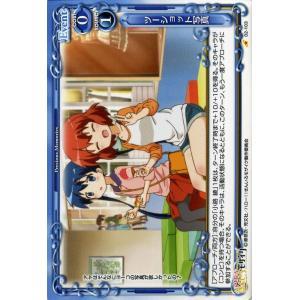 プレシャスメモリーズ ツーショット写真(C) / ハロー!!きんいろモザイク / シングルカード|card-museum
