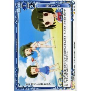 プレシャスメモリーズ 海のギャング(C) / ハロー!!きんいろモザイク / シングルカード|card-museum