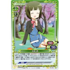 プレシャスメモリーズ 大宮忍(H) / ハロー!!きんいろモザイク / シングルカード|card-museum
