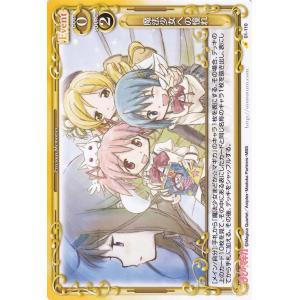 プレシャスメモリーズ 魔法少女への憧れ (C) / 劇場版魔法少女まどか☆マギカ[新編]叛逆の物語 card-museum