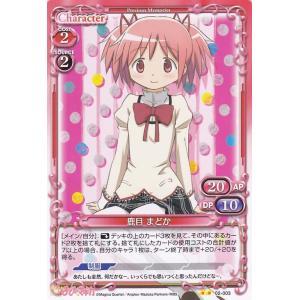 プレシャスメモリーズ 鹿目 まどか (U) / 魔法少女まどか☆マギカ スペシャルパック|card-museum
