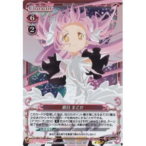 プレシャスメモリーズ 鹿目 まどか (H) / 劇場版魔法少女まどか☆マギカ[新編]叛逆の物語 card-museum
