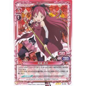 プレシャスメモリーズ 佐倉 杏子 (R) / 魔法少女まどか☆マギカ スペシャルパック|card-museum
