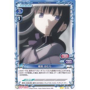 プレシャスメモリーズ 暁美 ほむら (U) / 魔法少女まどか☆マギカ スペシャルパック|card-museum