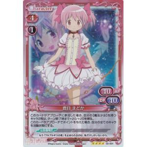 プレシャスメモリーズ 鹿目 まどか (SR) / 劇場版まどか☆マギカ|card-museum
