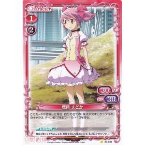 プレシャスメモリーズ 鹿目 まどか (C) / 劇場版まどか☆マギカ|card-museum