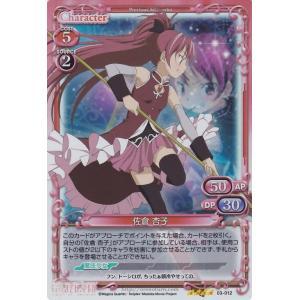 プレシャスメモリーズ 佐倉 杏子 (SR) / 劇場版まどか☆マギカ|card-museum
