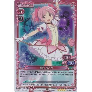 プレシャスメモリーズ 鹿目 まどか (SR) / 劇場版魔法少女まどか☆マギカ[新編]叛逆の物語 card-museum