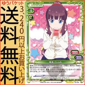プレシャスメモリーズ NEW GAME!! 滝本 ひふみ(ノーマル仕様)  | プレメモ ニューゲーム 02-030 キャラ班 キャラクター|card-museum