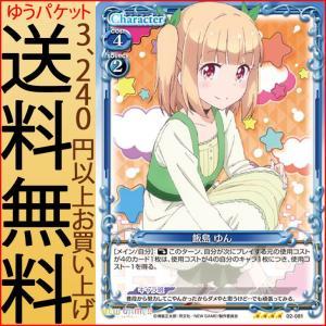 プレシャスメモリーズ NEW GAME!! 飯島 ゆん(スペシャルレア)  | プレメモ ニューゲーム 02-081 キャラ班 キャラクター|card-museum