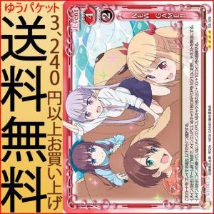 プレシャスメモリーズ NEW GAME!! NEW GAME!!(スペシャルレア)  | プレメモ ニューゲーム 02-109  イベント|card-museum