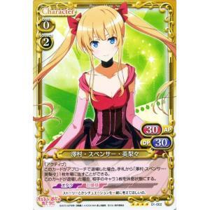 プレシャスメモリーズ 冴えない彼女の育てかた 澤村・スペンサー・英梨々(SR) シングルカード|card-museum