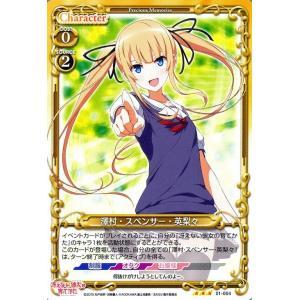 プレシャスメモリーズ 冴えない彼女の育てかた 澤村・スペンサー・英梨々(R) シングルカード|card-museum