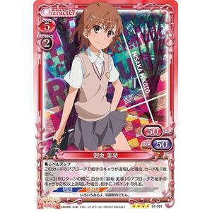 プレシャスメモリーズ 御坂 美琴(SR) / とある科学の超電磁砲(レールガン) / 01-001|card-museum