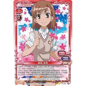 プレシャスメモリーズ 御坂 美琴(R) / とある科学の超電磁砲(レールガン) / 01-006|card-museum