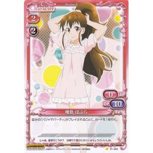 プレシャスメモリーズ 種島 ぽぷら (C) / Working!!|card-museum