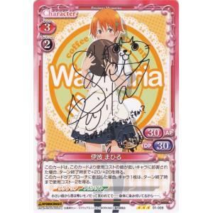 プレシャスメモリーズ 伊波 まひる (R) ※箔押しサイン入り / Working!!|card-museum