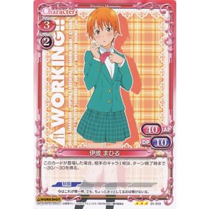 プレシャスメモリーズ 伊波 まひる (R) / Working!!|card-museum