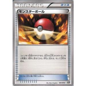 ポケモンカードXY モンスターボール / ポケットモンスターカードゲーム スターターパック(PM20th)/シングルカード card-museum