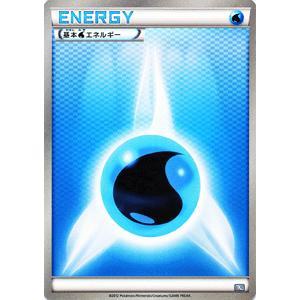 ポケモンカードゲームBW/水エネルギー/バトル強化デッキ コバルオン|card-museum