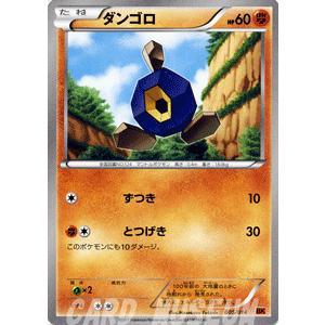 ポケモンカードゲームBW/ダンゴロ/バトル強化デッキ テラキオン|card-museum