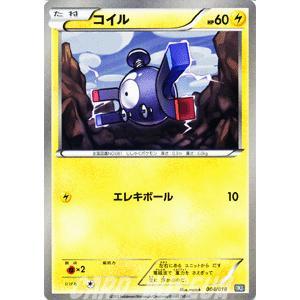 ポケモンカードゲームBW/コイル/ブラックキュレムEX|card-museum