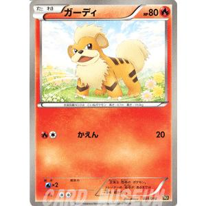ポケモンカードゲームBW/ガーディ/バトル強化デッキ60「レシラムEX」|card-museum
