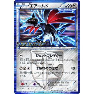 ポケモンカードゲームBW/エアームド(プラズマゲイル)/プロモーションカード|card-museum