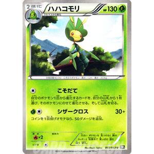 ポケモンカードゲームBW/ハハコモリ/第1弾「ブラックコレクション」|card-museum