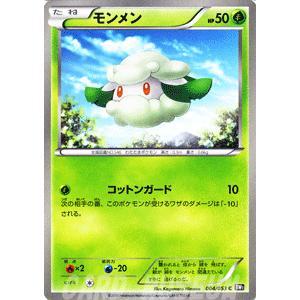 ポケモンカードゲームBW/モンメン/第1弾「ブラックコレクション」|card-museum