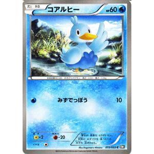 ポケモンカードゲームBW/コアルヒー/第1弾「ブラックコレクション」|card-museum