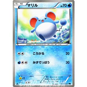 ポケモンカードゲームBW/マリル/第6弾「フリーズボルト」|card-museum