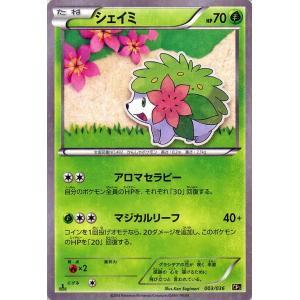 ポケモンカードXY シェイミ / 幻・伝説ドリームキラコレクション(PMCP5)/シングルカード PMCP5-003|card-museum