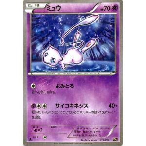ポケモンカードXY ミュウ / 幻・伝説ドリームキラコレクション(PMCP5)/シングルカード PMCP5-016|card-museum