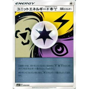 ポケモンカードゲーム SM5+ 強化拡張パック「ウルトラフォ...