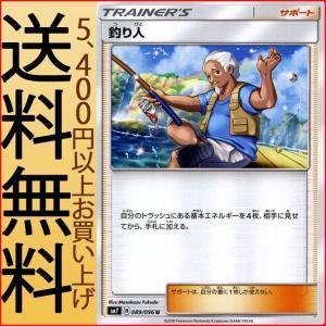 ポケモンカードゲーム SM7 拡張パック 裂空のカリスマ 釣...