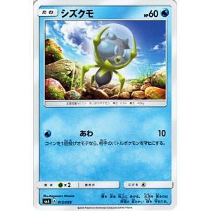 ポケモンカード サンムーン シズクモ / スターターセット(PMSMA)/シングルカード|card-museum