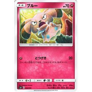 ポケモンカード サンムーン ブルー / スターターセット(PMSMA)/シングルカード|card-museum